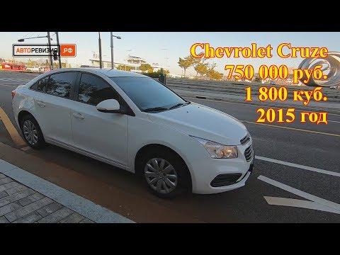Авто из Кореи - Chevrolet Cruze, 2015 год, 750 000 руб.