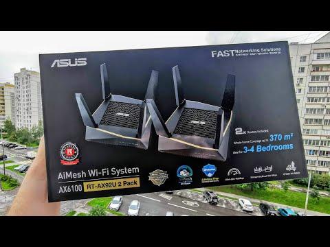 Новая технология Wi-Fi 6 (802.11ax): Как это работает на примере AiMesh системы ASUS (и не только)