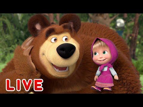 🔴 ПРЯМОЙ ЭФИР! LIVE Маша и Медведь 👱♀️🐻 День мультиков! 🎬