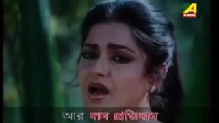 Phele Asha Sriti Amar ফ ল আস স্মৃত আম র Satarupa   Lata Mangeshkar