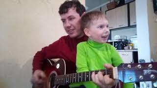Катюша с ребенком под гитару.