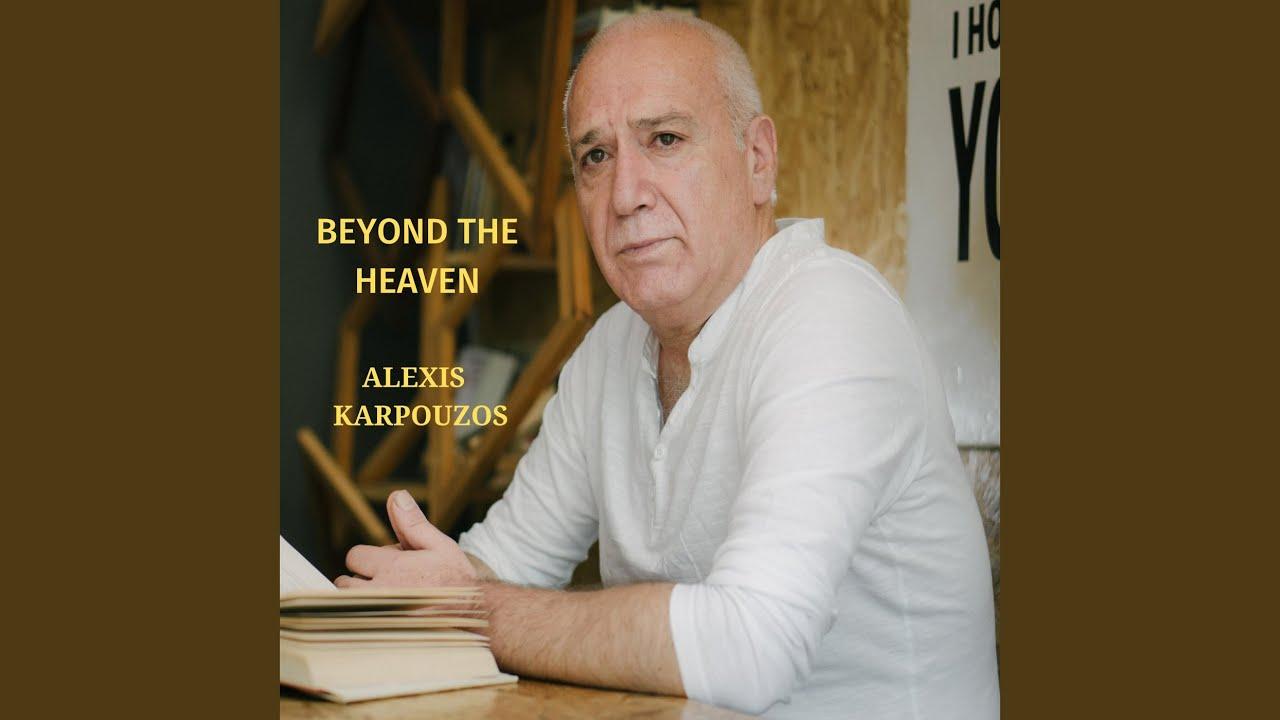 WE ARE THE UNIVERSE : ALEXIS KARPOUZOS