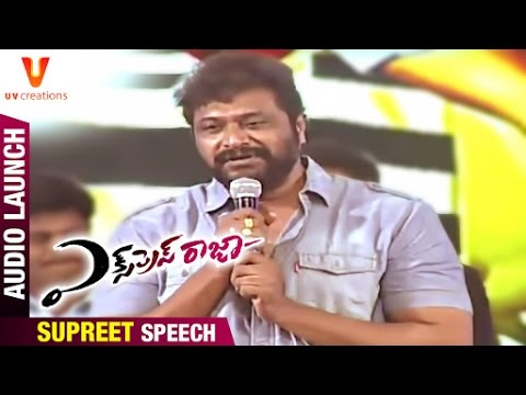 Supreet Talks about Prabhas Cut-out | Express Raja Movie Audio Launch | Sharwanand | Surabhi