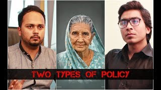 Two Types Of Policy | Ubaid Khan