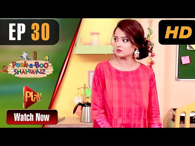 Peek A Boo Shahwaiz - Episode 30 | Play Tv Dramas | Mizna Waqas, Shariq, Hina Khan | Pakistani Drama