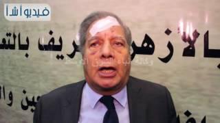 بالفيديو: السفير عبد الرحمن موسى طلاب الأزهر وصلت إلى 40 ألف طالب من 112 دولة حول العالم
