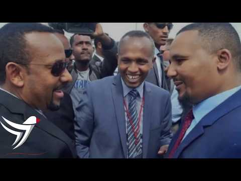 Ethiopia፡ ጃዋር እንኳን ደስ አለህ! – Congratulation To Jewar Mohammed!