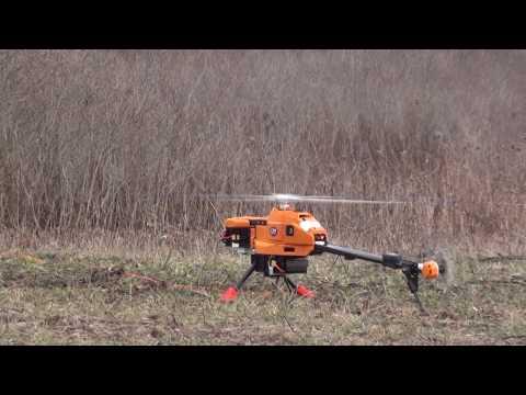 Procyon 800E Towed Magnetometer Test