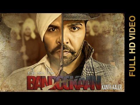 BANDOOKAAN || KANTH KALER || Tribute to Shaheed Bhagat Singh  || New Punjabi Songs 2016