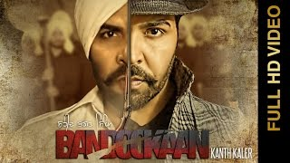 BANDOOKAAN || KANTH KALER || Tribute to Shaheed Bhagat Singh  || New Punjabi Songs 2016