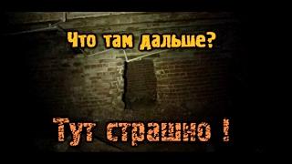 ЗАБРОШЕННАЯ УСАДЬБА,НА КЛАДБИЩЕ НОЧЬЮ,ДРЕВНИЕ МОГИЛЫ(СТАЛК)/abandoned old manor house and Church.Rus