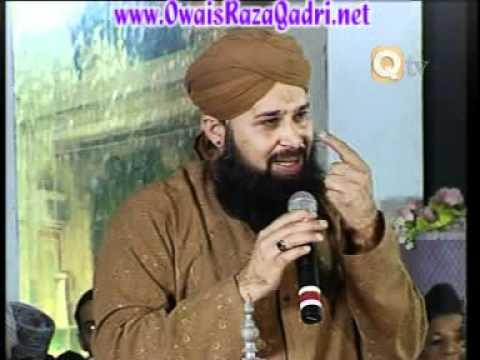 Ishq Ke Rang -  - Owais Raza Qadri - Mehfil Apiya welfare 2006