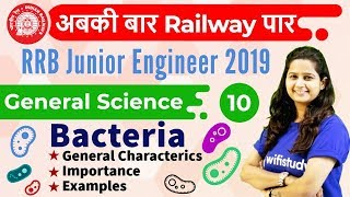 12:00 PM - RRB JE 2019 | GS by Shipra Ma'am | Bacteria: General Characterics & Examples