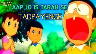 Aapke pyaar mein | Nobita shizuka version | karan nawani Cover song | Nobita shizuka sad song