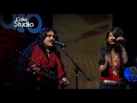 Alif Allah, Jugni, Arif Lohar & Meesha Coke Studio