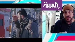تفاعلكم : للسوريين..مسلسل لتعليم اللغة الألمانية بدلا من الفصول