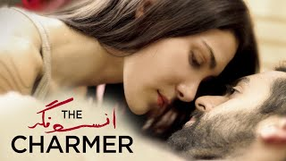 THE CHARMER Official U.S. trailer