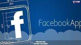 [TUTO] Facebook TimeLine Cleaner | حذف جميع المنشورات على حسابك بالفيسبوك