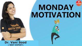 Motivation to STUDY HARD | Student Motivation | Monday Motivation | Vaani Ma'am | Vedantu VBiotonic