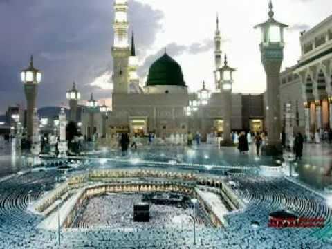 Islamic nath