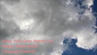 Vuch Chani Bapath Loli Shazia Bashir