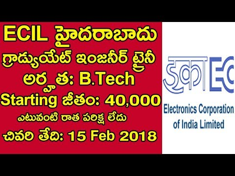 ECIl Hyderabad Graduate Engineer Trainee Post recruitment Notification 2018 | Engineer Trainee Jobs