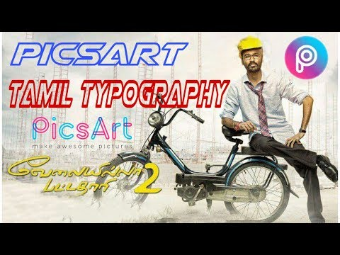 Velai Ila Pattathari தமிழ் Typography In PICSART | VIP Movie Typography Picsart | VIP 2 Typography