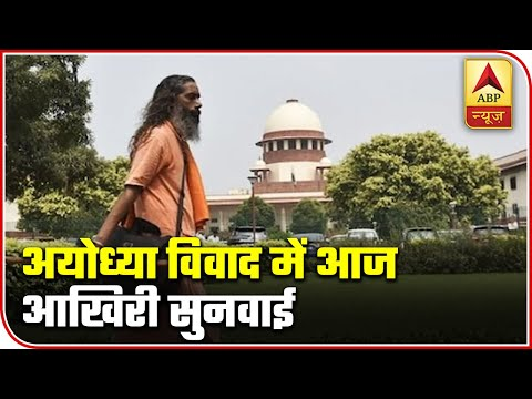 Fatafat: SC Likely To Conclude Hearing In Ayodhya Case Today | ABP News