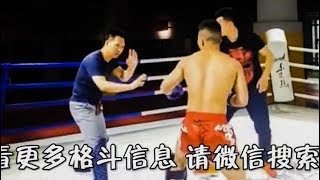 Baguazhang Kung Fu vs MMA - Another Fail?