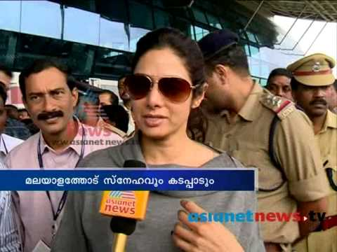 Bollywood actress Sreedevi in Trivandrum