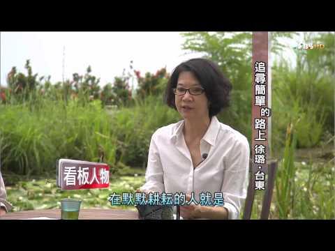 看板人物_20140928_216-3(TVBS DMDD)
