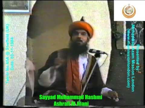 Ghazi-e-Millat @ SHEFFIELD, 1984.