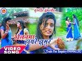 Pahalee Baar Suparahit Jhoomar Geet Dhoom Machaane Aa Gayaa Kapil Devv Yadav Hd Video Song