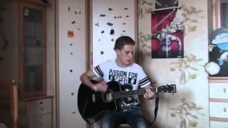Сплин - Выхода Нет(cover)