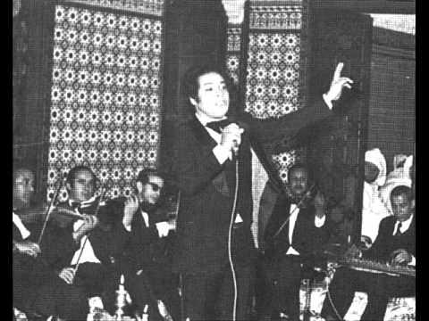 Abdelhadi Belkhayat - Bouh Ya Galbi  عبد الهادي بلخياط - بوح يا قلبي