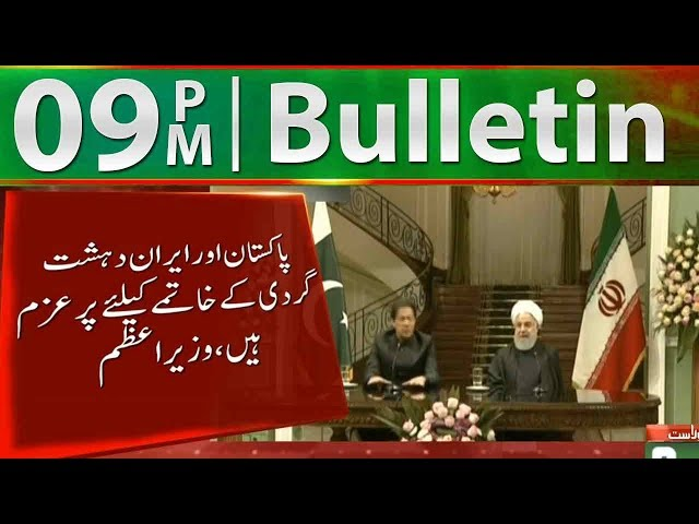 News Bulletin | 09:00 PM | 22 April 2019 | Neo News