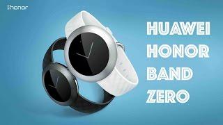Huawei Honor Band Zero: очень легкий фитнес-браслет