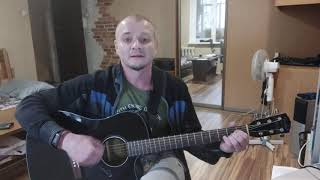 Download Пикник - Самый громкий крик(cover by Andrey P./Андрей Приставко) Mp3 and Videos