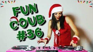 FUN COUB compilation #36 | Подборка лучших приколов №36