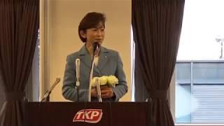 立憲民主党 タウンミーティング仙台 鎌田さゆり挨拶
