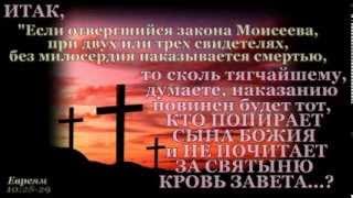 ИИСУС ХРИСТОС -