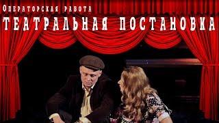 видео «Скамейка» в Мелихове