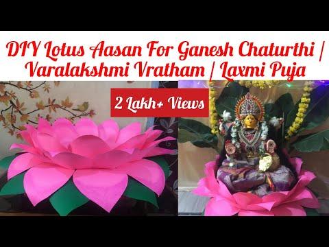 How to make Lotus Aasan for God/Goddess | Lotus Aasan for Varalakshmi Devi | Lotus Aasan for Ganesh