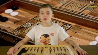 Правила игры в нарды ( Обучение )