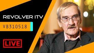Вера мертва; Станислав Петров: подвиг одного человека • Revolver ITV