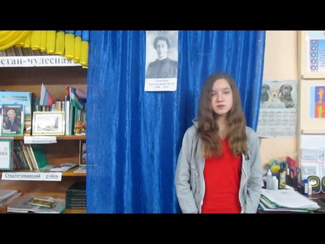Изображение предпросмотра прочтения – КристинаПетрова читает отрывок изпроизведения «Ночь, улица, фонарь, аптека…» А.А.Блока