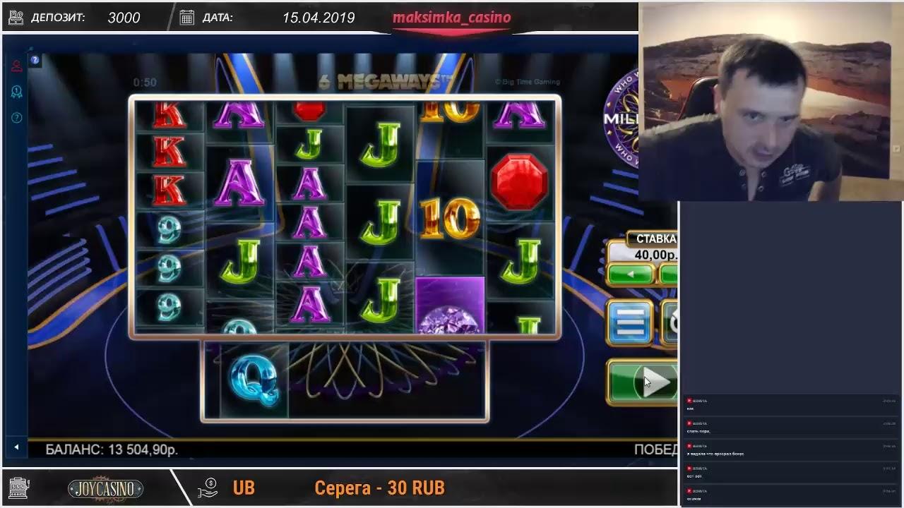 Прямая трансляция пользователя Maksimka Casino