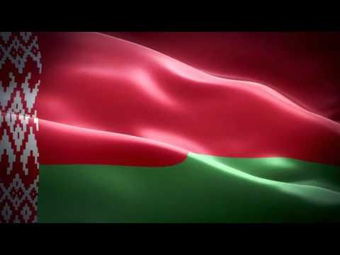 Беларусь гимн и флаг красивый футаж