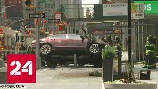 В Нью-Йорке введено чрезвычайное положение