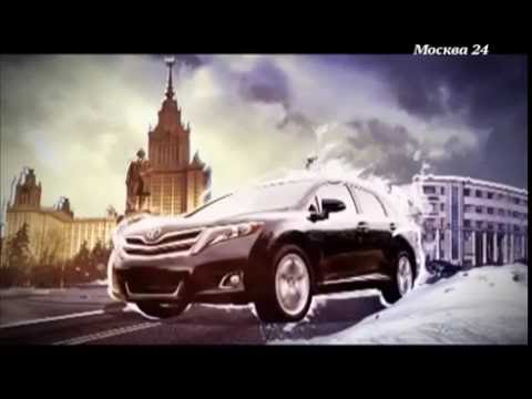 Toyota Venza - Тест-драйв от ATDrive.ru - YouTube